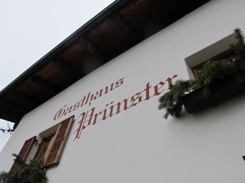 Site visit at Prünster, in the framework of Åbäke BAU Residency, 2015