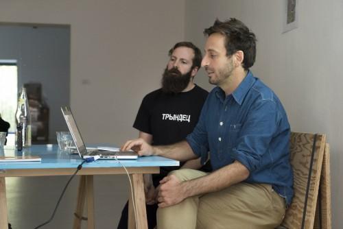 Artist Talk at ar/ge kunst. Photo: BAU